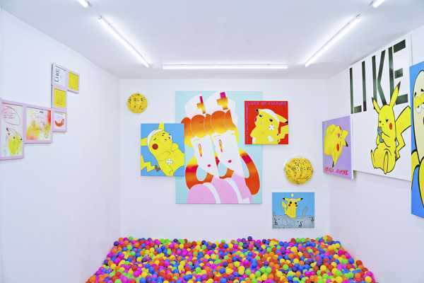 Michael Pybus: soft play at LUNGLEY Gallery
